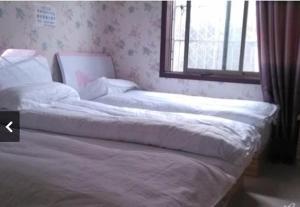 Xincheng Inn