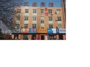 Tiancheng Inn