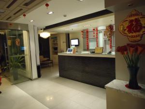 Jinjiang Inn Wuhu Fangte