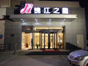 Jinjiang Inn Baoding High-tech Zone