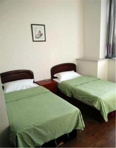 Tianjin Gushang Mansion Hotel
