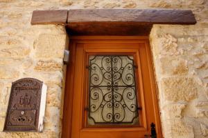 Sarlat Town House