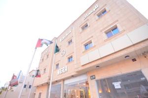 Nira ApartHotel Riyadh