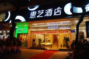 Veee Hotel