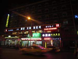 Nanning Xingbo Express Hotel (Yuanhu Shop)