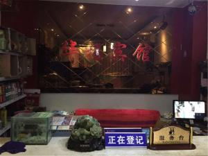 Hua Fu Hostel