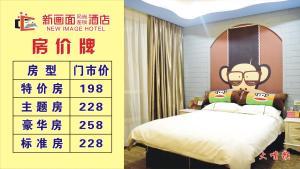 Xin Hua Mian Fengshang Express Inn Renmin Rd Branch