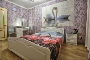 Ray Hotel on Novoslobodskaya