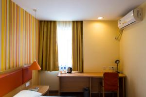 Home Inn Beijing Huamao Center Jintai Road Metro Station