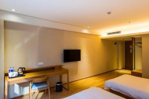 JI Hotel Hangzhou West Lake Jiefang Road
