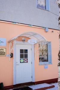 Mini-Hotel Ilma