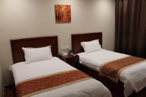 GreenTree Inn Shanghai Hongqiao Hub Convention Center Jinghua Road Shell Hotel