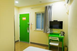 Hi Inn Hangzhou Qiaosi