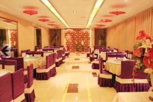 Beijing Zhonghang Airport Hotel