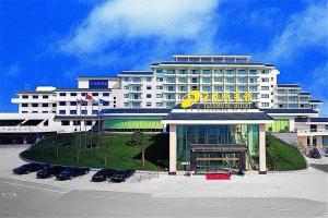 Tianmuhu Hotel