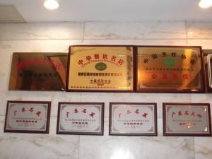 (Xinjunyue Hotel)