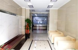 Ant Boutique Chain Hotel