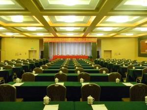 Yueyang Apollo Regalia Hotel & Resort