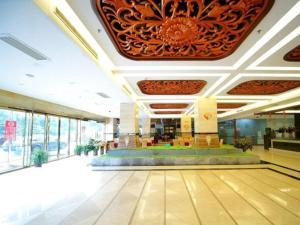 Dihao International Hotel