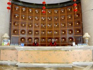 ZhongHan Holiday International Hotel