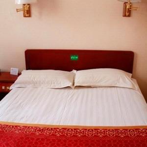 Ji'nan Hotel