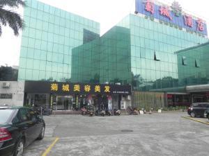 Zhongshan Jucheng Hotel