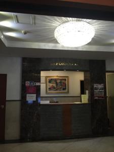 Raza Hotel