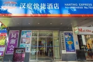 Hanting Express Guangzhou Yangji Branch