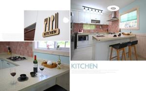 A kitchen or kitchenette at Destino Pension Gyeongju