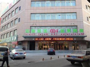 Maixiulaike 100 Chain Hotel Tianjin Xingang Branch