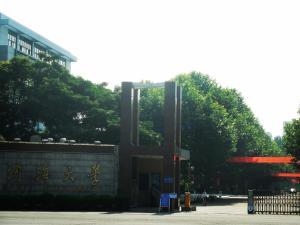 Shangjin Youth Hostel (Changzhou Dinosaur Park Hehai University Branch)