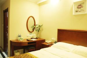 GreenTree Inn AnHui BengBu NongJi Market ChangPing Street Business Hotel