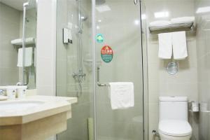 GreenTree Inn ShangHai BaoShan 128 Memorial Road TongHe Road Shell Hotel