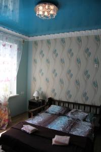 Guest House Y Tamara