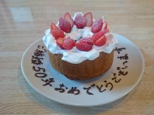Kiyosato Restaurant & Cottage Boku