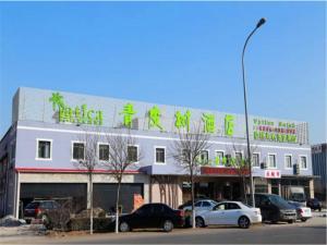Vatica TianJin DaGang XueFu Road University Town Hotel