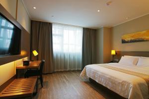 Home Inn Plus Yantai City Hall Harbour City East Avenue