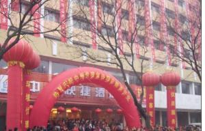Zhongzhou Hotel - Jingu Road