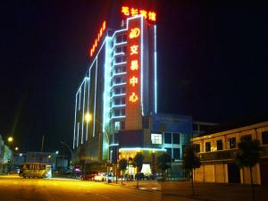 Juntai Sweater Hotel