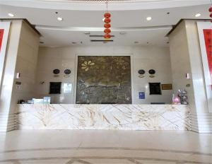 Chang'an Jinzuo Hotel