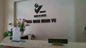 Minh Vu