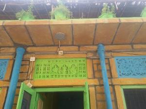 GreenArts Guesthouse&Restaurant