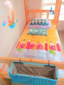 Nanning Haoziran Hostel