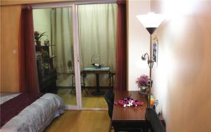 Jiuxianqiao Wen Xin Apartment