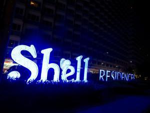 Shell Residences