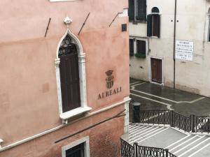 Al Lion Apartment