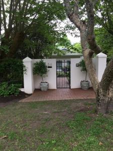 Erica House