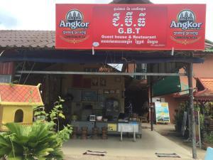 GBT4 Guest House
