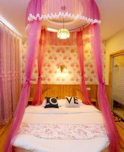 Wuzhen Mozhutang Inn
