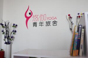 Yoga Youth Hostel